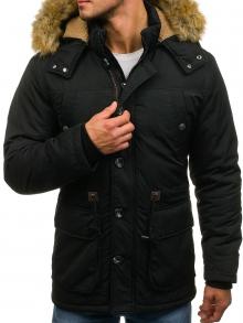 Мъжко яке ''Атлас'' - черно