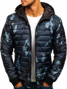 Промо комплект - яке, сако и риза