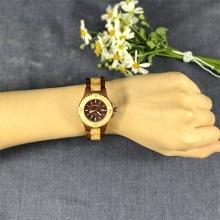 Ежедневен Дамски Часовник Bewell