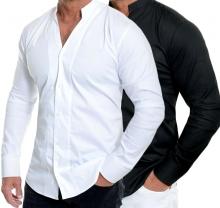 Спортно-елегантна бяла риза с малка яка Модел 2021г.