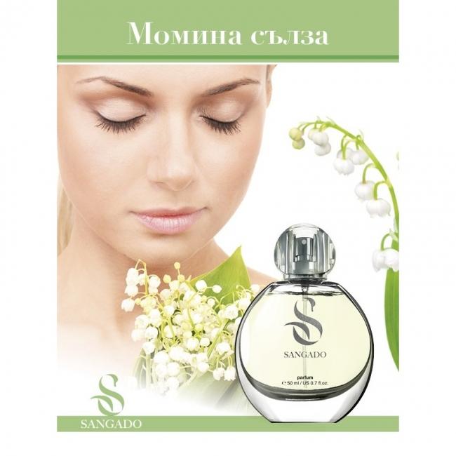 Момина сълза парфюм Sangado flower 50мл