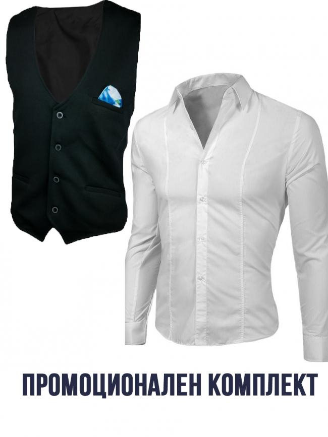Промоционален комплект риза и елек по ваш избор