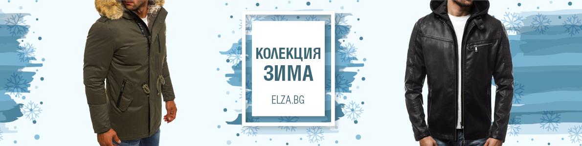 Колекция зима