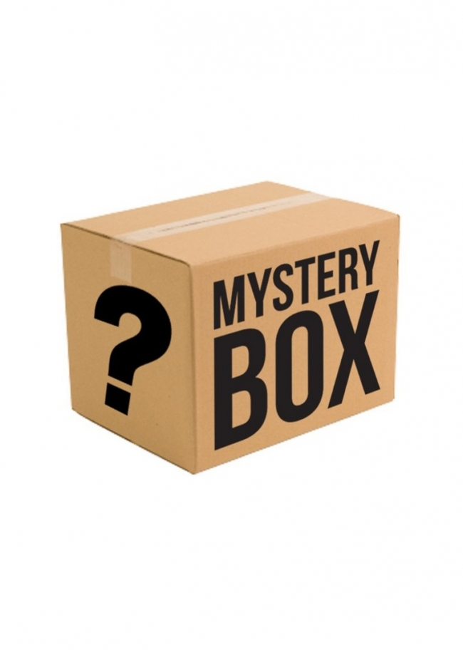 Кутия с подарък дрехи 1бр. - Номер 7