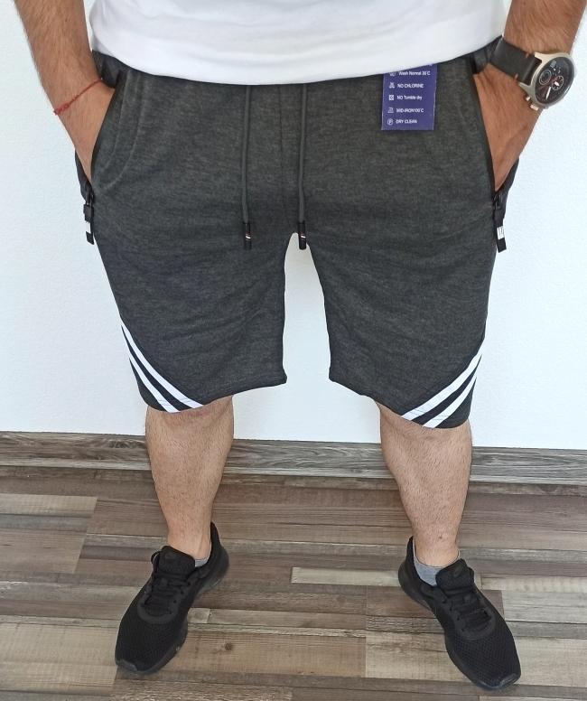 Мъжки шорти ''Gladiator'' - тъмно сиви