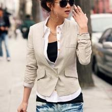 Елегантно дамско сако бежаво