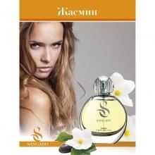 Жасмин парфюм Sangado flower 50мл
