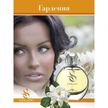Гардения парфюм Sangado flower 50мл Гардения
