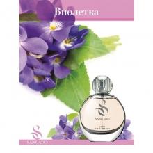Виолетка парфюм Sangado flower 50мл