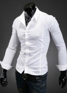 Втален модел класическа бяла риза