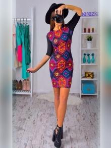 Рокля ''Ема'' нов модел есен 2017