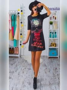 Рокля ''Белла'' нов модел есен 2017