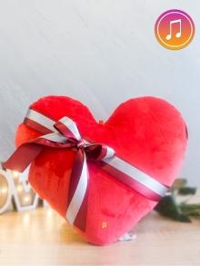 Сърце с червена панделка