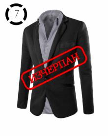 Комплект черно сако и луксозна светло сива мъжка риза втален модел