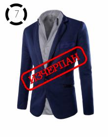 Комплект синьо сако и луксозна светло сива риза втален модел