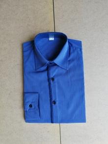 Мъжка риза с дълъг ръкав синя шарка
