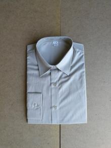 Мъжка риза с дълъг ръкав бежова