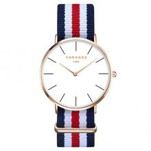 Модерен Дамски Часовник XLORDX